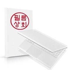 필름상회 2021 삼성 갤럭시북 이온2 15인치 NT950XDA 전신 외부보호