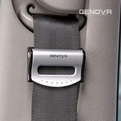 제노바 에센셜 벨트클립 안전벨트 홀더 자동차용품_(3314001)