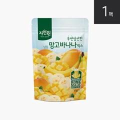 [자연원] 두번엄선한 냉동 망고바나나믹스 1kg