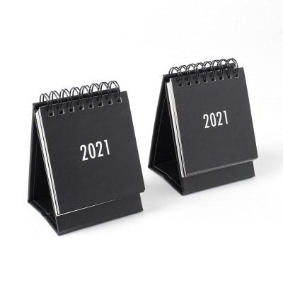 2021년 미니 탁상 캘린더 2p세트(블랙)