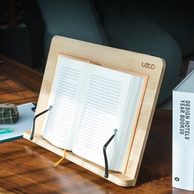 레토 대나무 원목 대형 와이드 독서대 LRB-B01