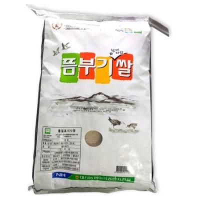 [농사랑]대산농협 서산 뜸부기 쌀 삼광미 20kg