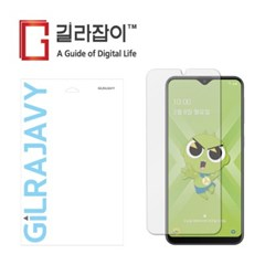 KT 신비 키즈폰 라이트온 저반사 액정보호필름 2매