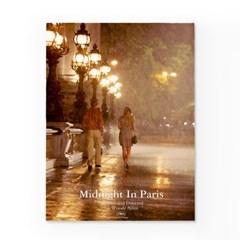 인테리어 패브릭 포스터_미드나잇 인 파리