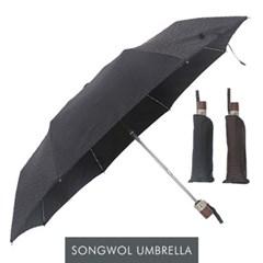 송월우산 SW 3단우산 블럭 완전자동우산