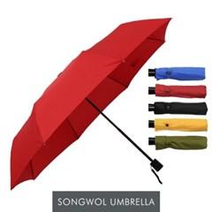 송월우산 SW 3단우산 컬러무지 우산