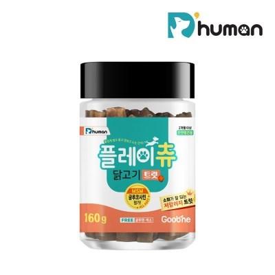 [듀먼] 플레이츄 저알러지 닭고기트릿 (160g) / 노즈워크 칭찬간식