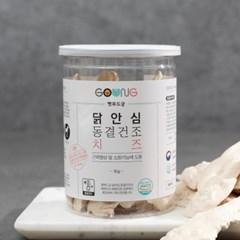 펫푸드궁 대용량 닭안심 동결건조 치즈 90g
