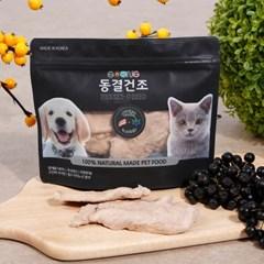 펫푸드궁 닭안심 동결건조 블루베리 40g