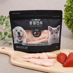 펫푸드궁 닭안심 동결건조 딸기 40g