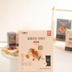 펫푸드궁 동결건조 자연식 연어 CAT 기호성테스트 (10*6