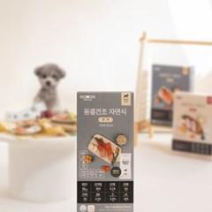 펫푸드궁 동결건조 자연식 연어 DOG 기호성테스트 (20*4