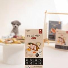 펫푸드궁 동결건조 자연식 닭가슴살 DOG 기호성테스트 (