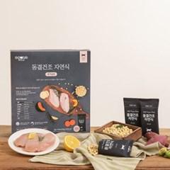 펫푸드궁 동결건조 자연식 닭가슴살 CAT (10*30개입)