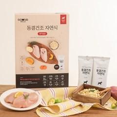 펫푸드궁 동결건조 자연식 닭가슴살 DOG (20*20개입)