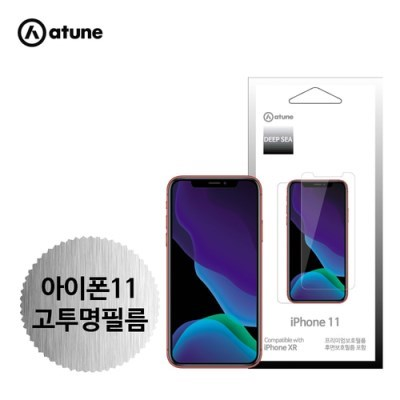에이튠 아이폰11 프리미엄 고투명 액정보호필름 (아이폰Xr 호환)