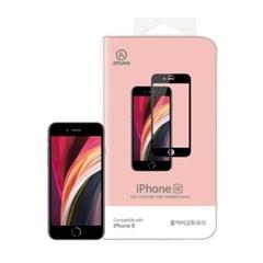 에이튠 아이폰 SE 2세대 강화유리 Vue Fit 액정보호필름