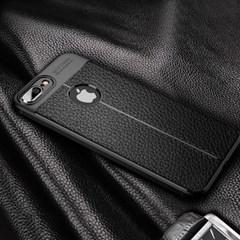 하푼 아이폰6 6S 클래식 레더 커버 가드 케이스