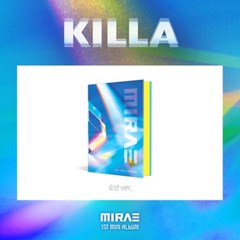 미래소년(MIRAE) - 미니 1집 [KILLA] (소년 Ver.)