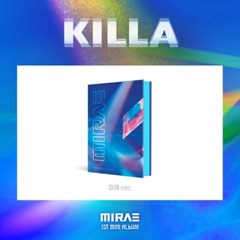 미래소년(MIRAE) - 미니 1집 [KILLA] (미래 Ver.)