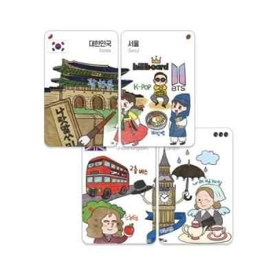 다문화 나라 짝 카드놀이 (학습카드/보드게임)