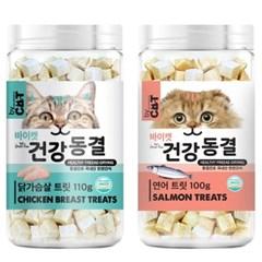 바이캣(n) 건강동결 닭가슴살+연어