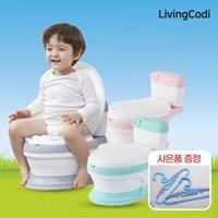 [사은품증정]라비 베이비포티 휴대 간편한 이동식 유아변기/저학년사