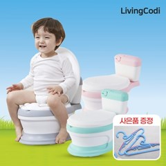 라비변기 베이비포티 휴대 간편한 이동식 유아변기