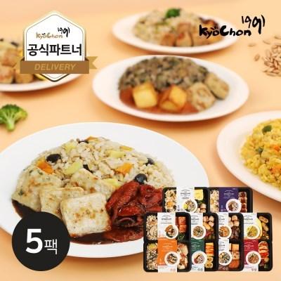 [교촌] 닭가슴살 도시락 10종 5팩 골라담기