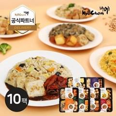 [교촌] 닭가슴살 도시락 10종 10팩 골라담기