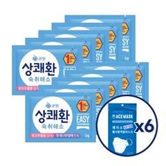 상쾌환 3g x 10포 + KF94 마스크 6개 숙취+호흡기보호_(1969403)