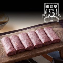 검정쌀 흑미영양찰떡 45g x 20개/찰떡/찹쌀떡/식사대용/