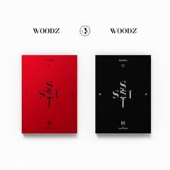 WOODZ(조승연) - 싱글 앨범 [SET] (세트)
