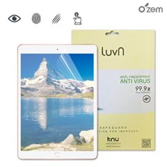 오젬 갤럭시탭 항균 지문방지필름 액정보호필름 태블릿필름 2매