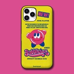카드범퍼 케이스 - 풍선껌(Bubble Gum)