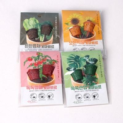 [꿈쟁이] 꼬마비료(6g*2개입)-식물영양공급비료