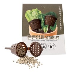 [꿈쟁이] 꼬마비료(6g*2개입)-튼튼엽채 영양비료