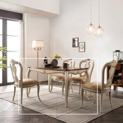 수입 엔틱가구 RG 22 프리미엄 아이보리 식탁 테이블
