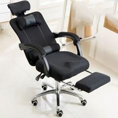 [아이니샵] 사무용 컴퓨터 리클라이너 의자_(314060)