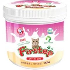 퍼스트텝 고양이 초유분유200g_(764456)