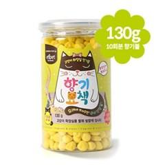 동글동글 고양이 향기묘책 130g (노란색)_(764494)
