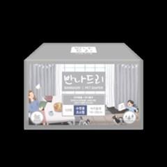 반나드리 패드 수컷 기저귀 초소형 10매X10개 (1박스)_(764577)