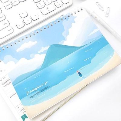 제주, 하얀모래해변 위클리플래너(A5만년형)