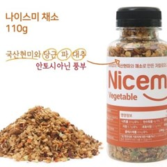 나이스미(현미 후레이크) - 채소