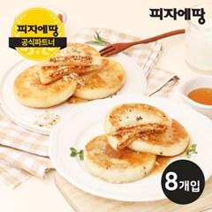 [피자에땅] 씨앗호떡 1팩+꿀호떡 1팩(70g 8개입)