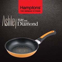 햄튼 애슐리 다이아몬드 20cm 프라이팬_(1813296)