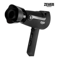 제벤 에어로무빙 드라이기 ZD-R571B_(1809075)