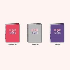 펜타곤(PENTAGON) - 미니 11집 [LOVE or TAKE] (세트)