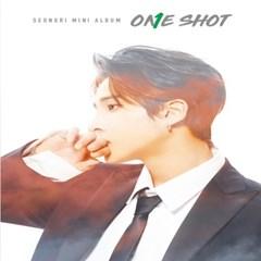성리(SEONGRI) - 리패키지 앨범 [ONE SHOT]
