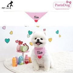 패리스독 하트 턱받이 핑크